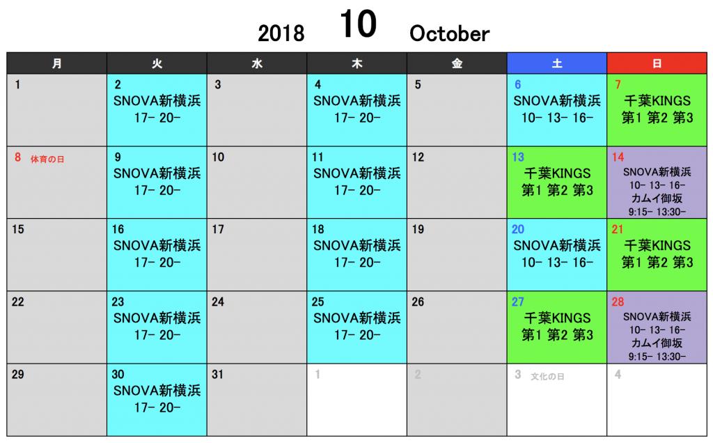 スクリーンショット 2018-09-10 9.56.14