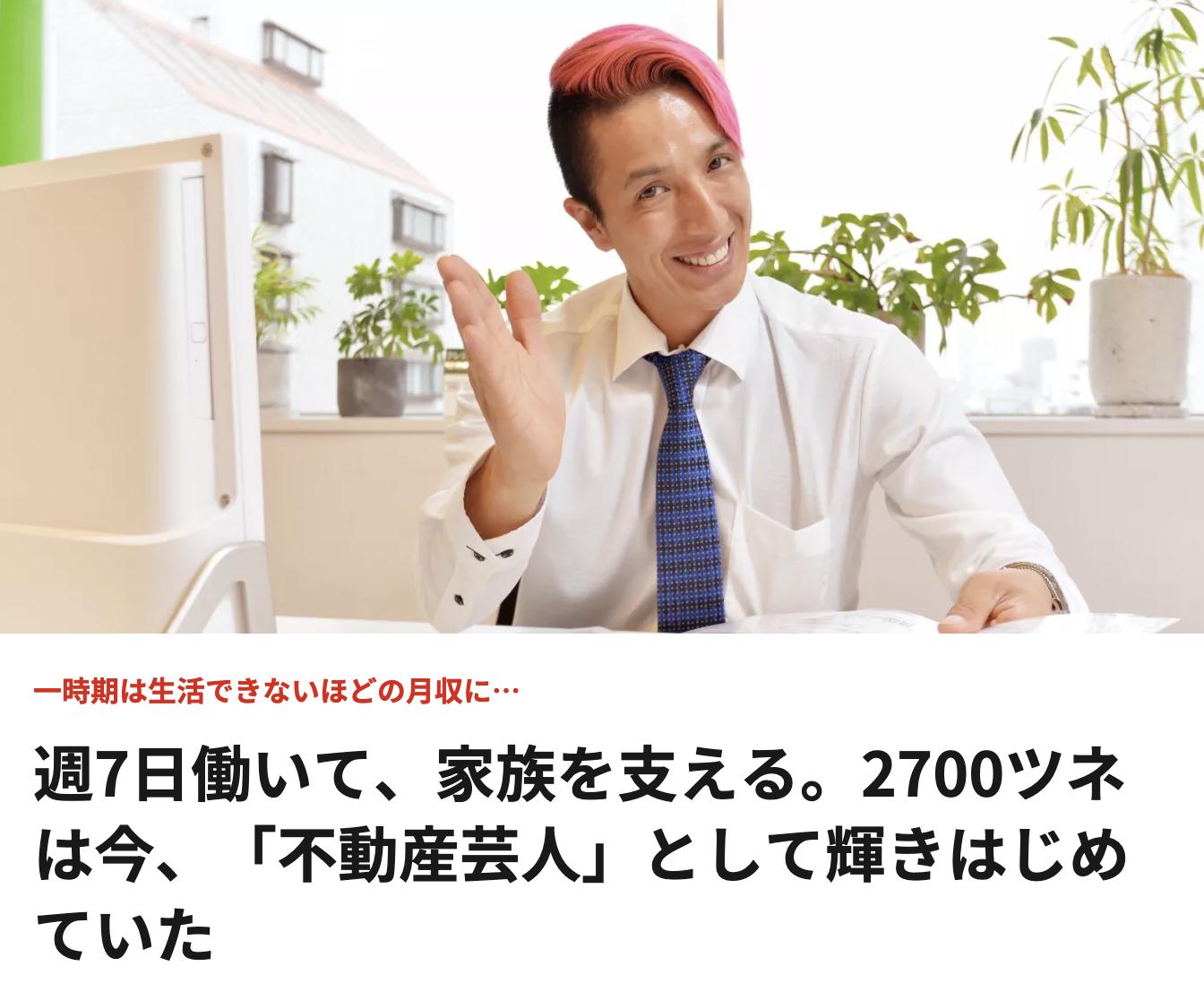 びっくり仰天の月収10万円時代突入か|森永卓郎さん