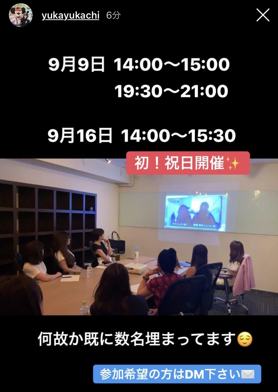 9月の加賀家マネーセミナー開催日決定。【初の祝日開催】です。