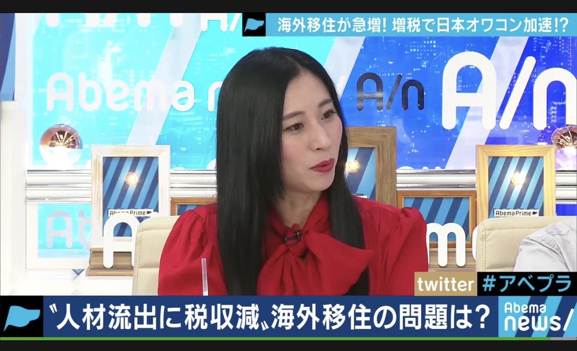 消費税増税で負の連鎖?日本はオワコンなのか?急増する海外移住者。